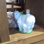 ティスカリ - 仔羊君