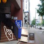 クッキン - 昭和通り沿いの定食店『博多ごまさば屋』が入っているビルの2階です。