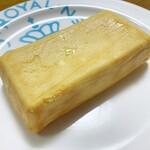 133687915 - ザ・チーズ&チーズケーキ…税込1696円