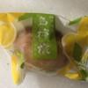 Kopin - 料理写真:日経新聞に掲載された島檸檬。その影響で人気が出ちゃって大変。
