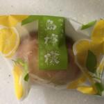 スイーツガーデン コパン - 料理写真:日経新聞に掲載された島檸檬。その影響で人気が出ちゃって大変。