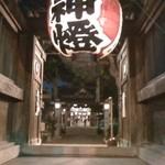 窯焼きビストロ 博多 NUKU NUKU -