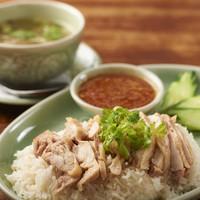 タイの食卓 オールドタイランド - タイ風ゆで鶏炊き込みご飯