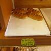 手作りほかふかパン メルシー - 料理写真: