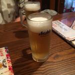 ふるさと - 生ビール