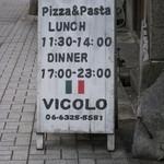 1337254 - VICOLO/看板