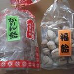 13370045 - かりん飴と福飴