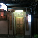 祇園サンボア - いつも見ている扉ですが、写真を見ると、「えっ!、此処、バー」っていう感じで良いですね。