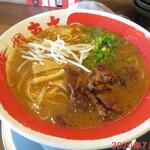 ラーメン東大 - 料理写真:黒とんこつ 680円