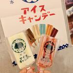 桜町笑店 - ミルクとあまおう
