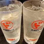 牛タン焼専門店 司 - レモンハイ