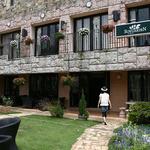 ホテル サンライフガーデン -
