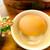 福一 - 料理写真:卵 +80円