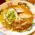 福一 - 料理写真:こく味ラーメン 1玉 640円(税抜)