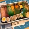 甚六鮨 - 料理写真:1500円(税抜)
