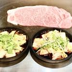 Teppanyakihanasui - すき焼き