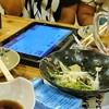 海鮮屋台 おくまん - 料理写真:タッチパネル・食べた後の残骸w