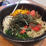 韓国家庭料理 オウリム - 明太子石焼ビビンバ  1,210円