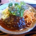 サウス - 料理写真:ハンバーグ定食