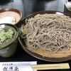 報徳庵 - 料理写真:とろろ蕎麦