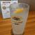 やよい軒 - ドリンク写真:レモンサワー~☆