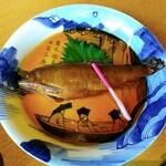 Hirasei - 鮎姿煮