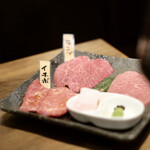 焼肉ホルモン 青一 - 田村牛3種盛り合わせ