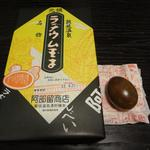 阿部留商店 - 箱とサービス品の燻玉(2012.6)