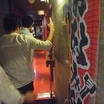 13375269 - エレベーターで3Fに上ったらすぐに入り口です