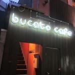 ブッカート カフェ - 隠れ家・・・