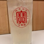 越前屋田中酒店 - パンチレモンサワー