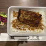 ひろ瀬 - 料理写真: