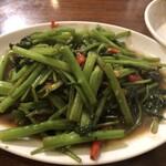 タイ屋台 チャオ チェンマイ - 空心菜炒め