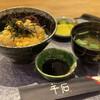 寿司・活魚料理 千石