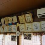 金沢食堂 - 内観:たくさんの芸能人の写真や色紙