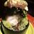 THE FUNATSUYA - 料理写真:伊勢抹茶氷 800円(税込)。     2020.07.24