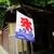 """THE FUNATSUYA - 外観写真:道沿いの 入口で、風にそよぐ """"氷"""" の旗。     2020.07.24"""
