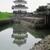 THE FUNATSUYA - その他写真:九華公園内の風景。     2020.07.24
