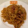 みやざわ - 料理写真: