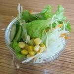 ダリマ - ・「ベジタブルカレー(¥800)」のサラダ。