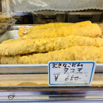 おはぎの店こだま - 料理写真: