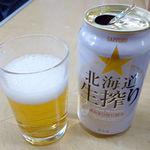 森脇酒店 - 缶ビール