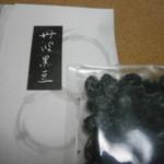 Kyoutotsuruyakakujuan - 丹波黒豆