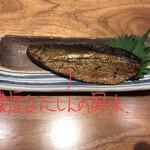 133771496 - にしんの棒煮 550円