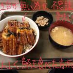 133773719 - うなぎ豪快丼 1380円