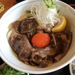 松山 力みなぎる完全無欠うどん 空太郎 - たまごが赤い!お肉が美味しい!