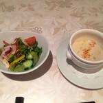 米沢牛黄木 金剛閣 ステーキレストラン 明星 - サラダと蕪の冷製スープ