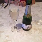 米沢牛黄木 金剛閣 ステーキレストラン 明星 - 高畠ワイナリースパークリングワイン
