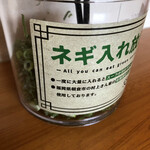 悠瑠里 - 料理写真: