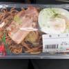 手作りお惣菜・弁当 スーパー グリーンストア - 料理写真: